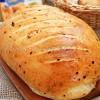 Aromatyczny chlebek cebulowy z majerankiem