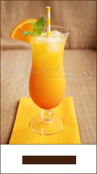 drinki_edytowany-1